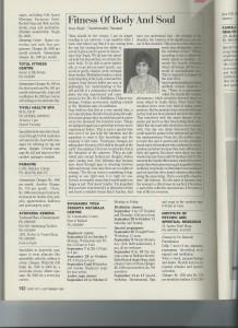 First City Sept 1998